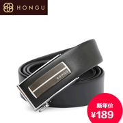 Honggu red genuine leather men's belts business casual Valley 2015 counters 3043