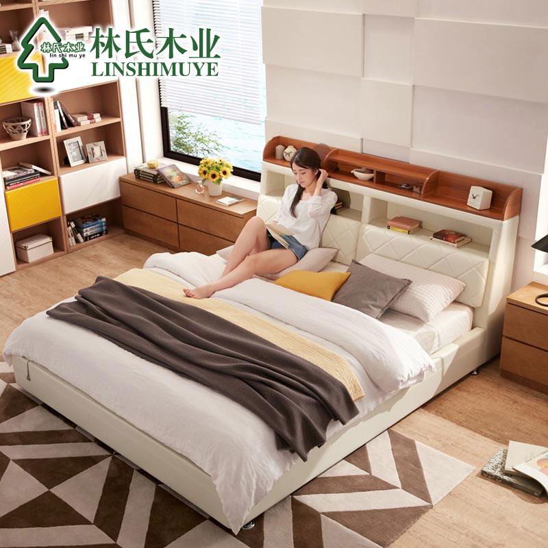 林氏木业皮床头储物现代婚床小户型1.5m双人床1.8米主卧软床R196产品展示图4