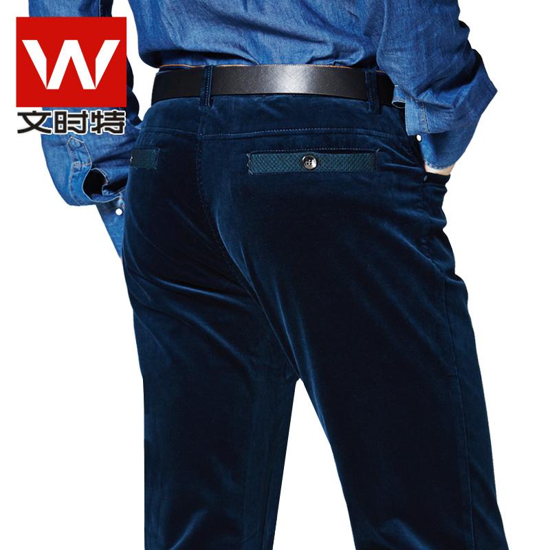 文时特 休闲裤 男秋冬新品 男士灯芯绒条绒裤修身裤子休闲裤韩版