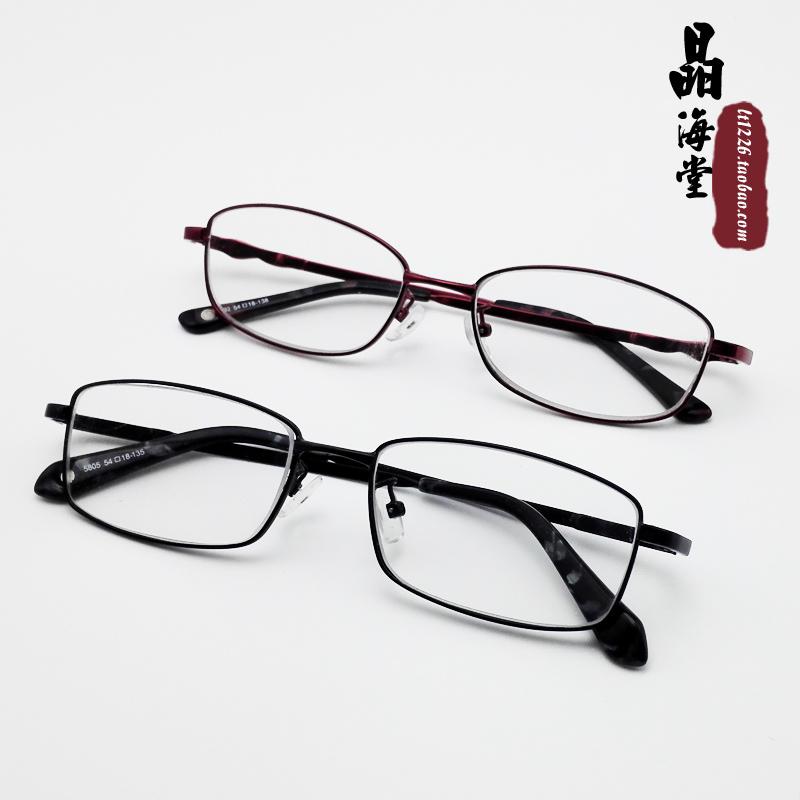 天然水晶老花镜 男女款水晶眼镜老年人石头老光镜高档品牌正品