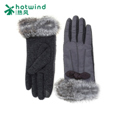 Hot new gloves women winter cute Korean version of rabbit hair knitted gloves women ride P047W5402