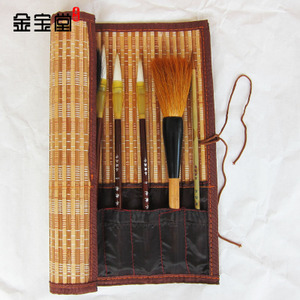 Brush curtain roll pencil bag retro style large small bamboo curtain study four treasures portable Chinese style pen couplet watercolor brush bag bamboo calligraphy supplies painting tools painting materials bamboo protection brush storage curtain