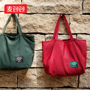2015 new casual versatile tote bag light bulk bag shoulder bag women bag fabric shopping bag