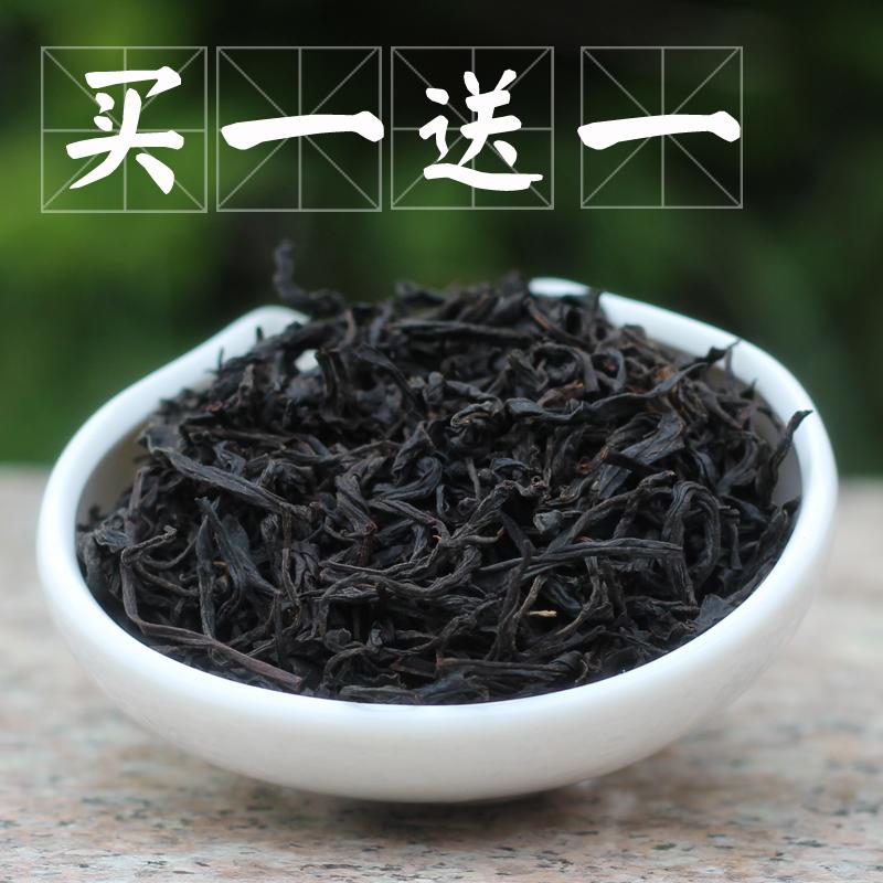 【买一送一】 红茶茶叶历口祁门红茶特级散装袋装正宗新茶共200克