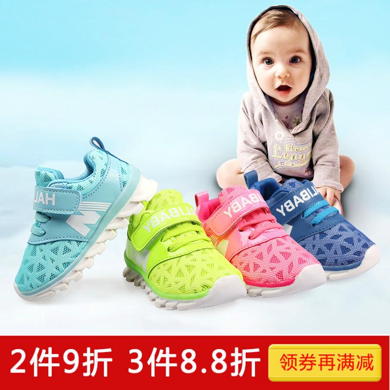哈利宝贝 童鞋学步鞋软底 春秋儿童运动鞋机能鞋童鞋男女童宝宝鞋