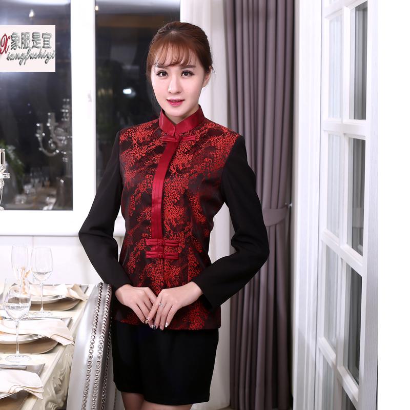 星级中式酒店工作服秋冬装女服务员餐饮前台收银迎宾亮红色工作服