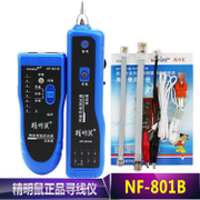 Mail smart mouse NF-801B line-Finder of genuine promise Ark line switch line check line tester