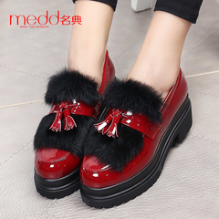 Name code 2015 fall/winter new style hair coarse with thick tassel shoes patent leather shoes women women's rabbit fur platform shoes