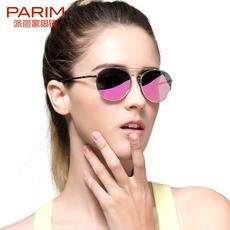 派丽蒙太阳镜女 开车墨镜女潮偏光镜2016圆形复古太阳镜眼镜12006