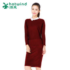 Hot spring loading step dress women's temperament long knit dress long sleeve bag hip dress 19H5705