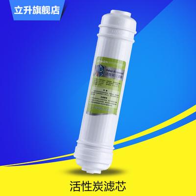 立升lh3-8ad怎么样,3m和立升净水器哪个好,质量好不好?