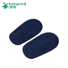 Increased stealth Hotwind hot new men''s plain high pad insoles increase P286M5300
