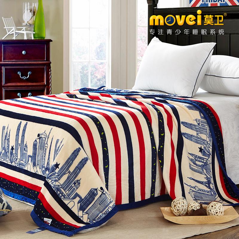 莫卫法兰绒毛毯儿童青少年毯子办公室午睡空调毯毛巾被膝盖毯春夏