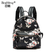 Hundreds of charming 2015 new female Korean wave casual Street School of large capacity double shoulder bag lady bag style backpack