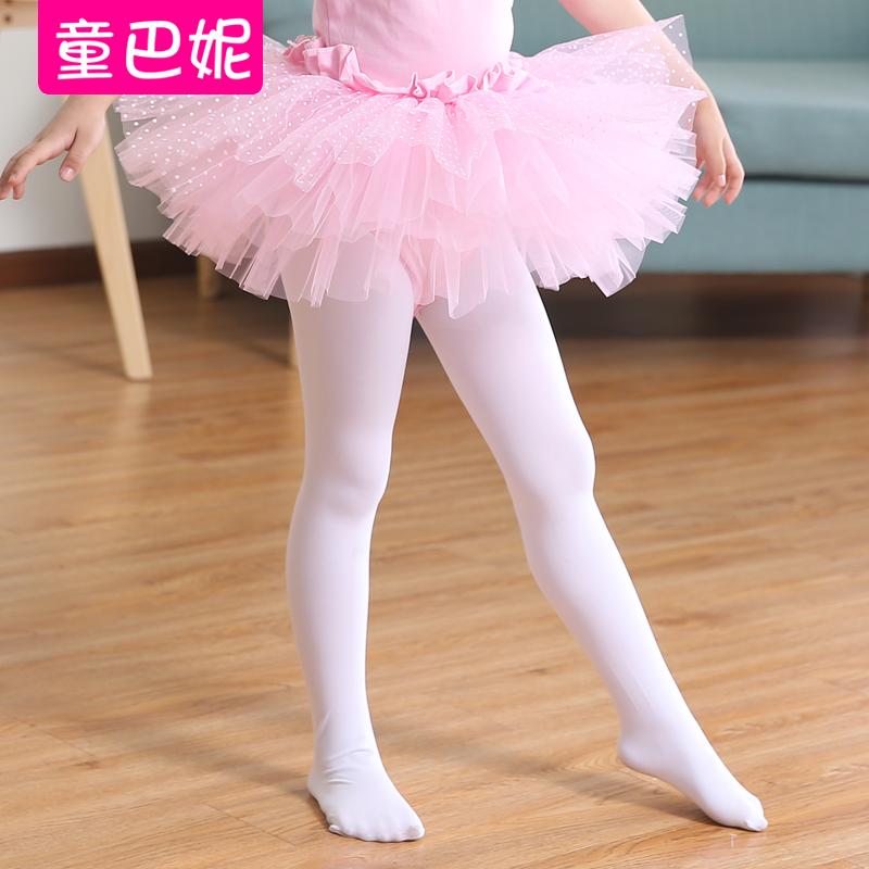 儿童舞蹈袜连裤袜白春夏女童专业芭蕾连脚袜薄成人练功裤长筒丝袜