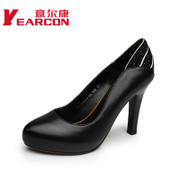 Kang shoes fall 2015 new leather commuter high heel genuine shallow circular TOU Shui diamond women's shoes