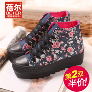 Becky 2015 fall floral print canvas shoes high women shoes in thick-soled platform with the Korean version of the high top sneakers