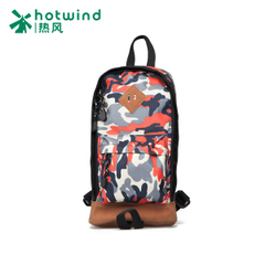 Hot men for new men''''s shoulder bag Japanese and Korean Air bag tide Camo chest bag 5015W5501