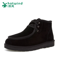 Hot winter suede men's shoes high strap casual shoes men's plus fleece warm shoes H89M5406