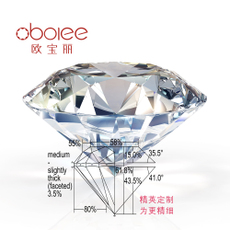 欧宝丽正品GIA证天然南非裸钻女款结婚戒指40分钻石定制钻戒单钻