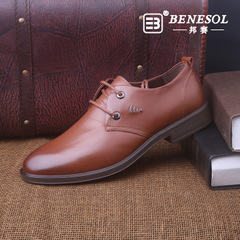 BENESOL/State ISA 2015 new business-casual shoes for fall/winter men's breathable round head strap 5033062