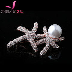 Zhijiang female corsage high-grade pin brooch accessories sweater coat wild Pearl Starfish jewelry birthday gifts
