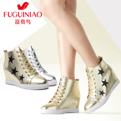 Fuguiniao 2015 new fall shoes in Korean high help shoes leisure shoes high booties Jurchen leather women's boots