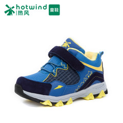 Hot winter plus fleece warm shoes boys ' shoes with Velcro shoes men H11B5407
