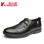 Italian con men's genuine fall 2015 new belt real leather soft bottom men's business fashion casual shoes