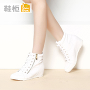 Winter new fashion women's boots in the shoe shoebox2015 increasing low tube boots 1115505021