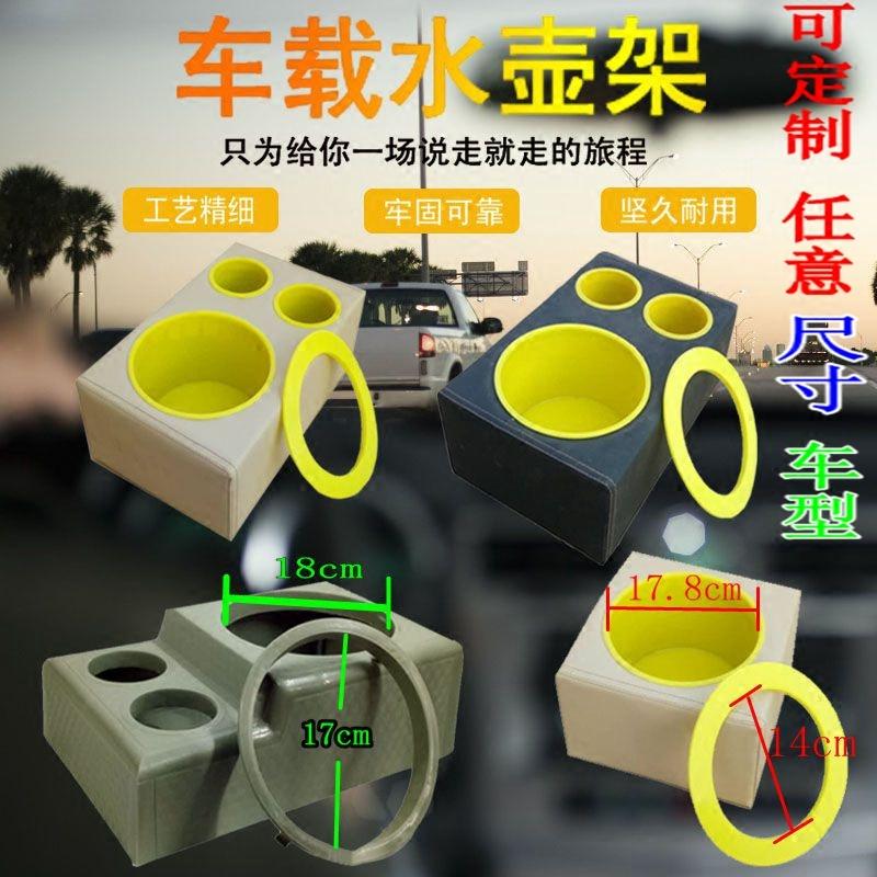 车载水壶架暖壶固定支架车用暖壶架多功能后备箱保温壶暖瓶固定座
