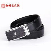 Spider King belts men's leather belts middle-aged automatically buckle wild casual genuine leather youth belt