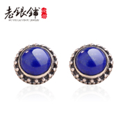 Older S925 silver Pu Tai Wu fungus nails women lapis lazuli earrings vintage ethnic handmade fashion elegant jewelry