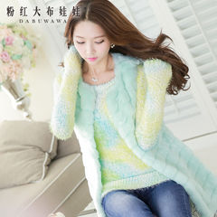 Sweater girls big pink doll fall/winter 2014 new ladies blue and green tie-dye long sleeve pullover