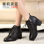 Tilly 2015 winter cool foot thick leather with lace short boots casual boots danlimading boots and bare round head women's boots