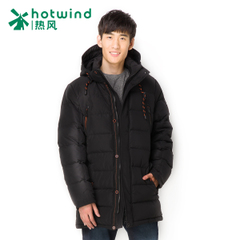 Hot Hooded down jacket male slim type long padded outdoor leisure winter jacket 12W5906