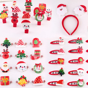 Open children''s Christmas decorated hair Barrette new years Horn antler horns headband Christmas gift bag-mail