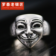 Vendetta v for Vendetta mask silver ring 925 Silver handmade vintage Thai men and women couple personalized ring