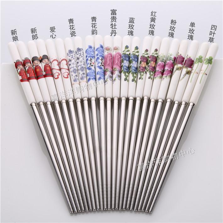 陶瓷柄不锈钢勺子韩式创意可爱长柄筷子叉勺子套装便携餐具LOGO