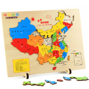 Children's China World Map Wooden Jigsaw Puzzle Children's Edition Early Learning Puzzle Building Blocks Toys 3-6 Years