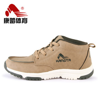 Fall/winter recreation tread new men's shoes fashion casual high male shoes leisure shoes trendy man high shoes