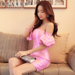 2015 dress big pink rag doll sexy slim summer loading new style women's clothing package buttocks bare shoulder dresses