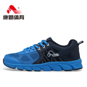 Kang stepped 2015 new style sports shoes for fall/winter men's running shoe mesh breathable jogging shoes low damping non-slip men's shoes