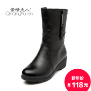 Elderly mother in winter new flat-bottom shoes shoes leather and cashmere thermal tube women boots slip flats