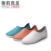 Tilly cool foot 2015 new summer leather casual lazy shallow mouth Lok Fu with flat women's shoes white shoes