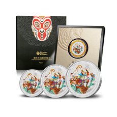 宝泉钱币2016猴年纪念币银币 澳大利亚彩色单枚足银生肖贺岁银币