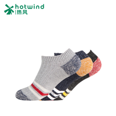 Hot autumn 2015 men''s padded invisible stripes mixed colors warm socks boat socks socks socks 83W115700