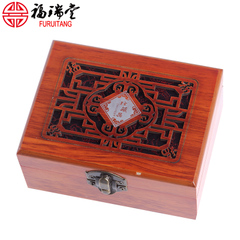 Upscale wooden jewelry box case gift box necklace box gift boxes bracelet bracelets decorative boxes