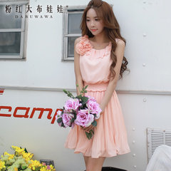 Dresses women pink dolls 2015 new pink soft wind Lotus Leaf collar waist pleated skirt