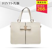 Title leather women bag new handbag fashion spring/summer 2015 Europe wind bow Crossbody bag